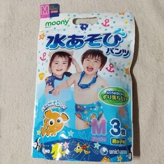 ユニチャーム(Unicharm)の水遊びパンツ ムーニー 男の子 M m 3枚(ベビー紙おむつ)
