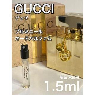 グッチ(Gucci)の[g-p] GUCCI グッチ プルミエール EDP 1.5ml(ユニセックス)