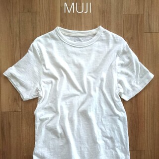 MUJI (無印良品) - オンライン完売 無印良品 Tシャツ