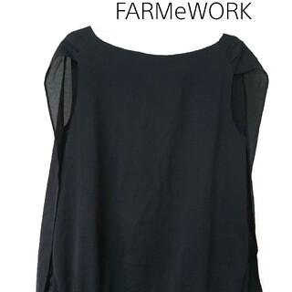 フレームワーク(FRAMeWORK)のFARMeWORK バルーンスリーブ ブラウス(シャツ/ブラウス(半袖/袖なし))