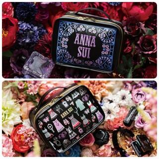 ヴィヴィアンウエストウッド(Vivienne Westwood)の新品 ANNA SUI Collection book 2点セット(ポーチ)