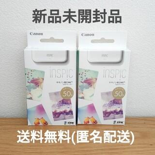 キヤノン(Canon)のキャノン iNSPiC用 インスピック ZINK フォトペーパー(その他)