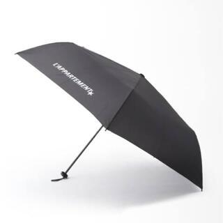 L'Appartement DEUXIEME CLASSE - アパルトモン Daily Use Umbrella 55cm 折りたたみ傘