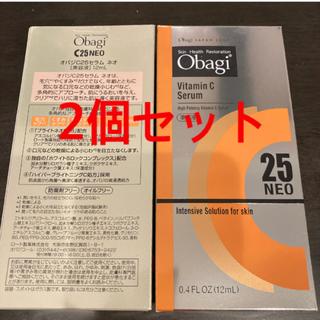 オバジ(Obagi)のオバジC25セラム ネオ12ml2個セット(美容液)