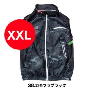 バートル(BURTLE)の【XXL】(3L)カモフラブラック ベスト バートル 空調服 新品 AC1034(ベスト)