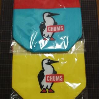 CHUMS - チャムス 保冷バッグ 2点