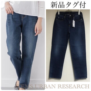URBAN RESEARCH - 【新品タグ付】ITEMS URBAN RESEARCHジーンズ❃