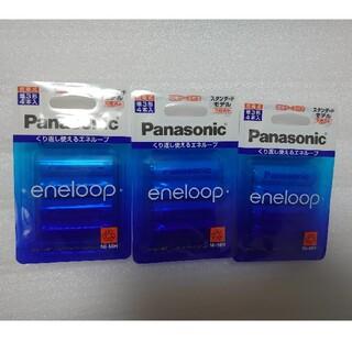 パナソニック(Panasonic)のエネループ 単3形 充電池 3セット(バッテリー/充電器)