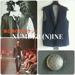 ナンバーナイン(NUMBER (N)INE)のNUMBER (N)INE ノースリーブジャケット   定価¥71400(テーラードジャケット)