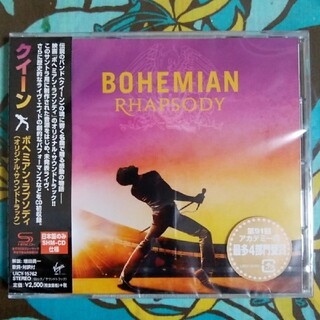ボヘミアン・ラプソディ (オリジナル・サウンドトラック)/QUEEN(映画音楽)