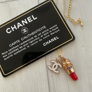 CHANEL - おしゃれ シャネル ココマーク 可愛い♡ リップ型 口紅型 ネックレス ホワイト