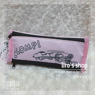 スヌーピー(SNOOPY)のSNOOPY♡スヌーピー さんカクっとペンポーチ ピンク(ポーチ)