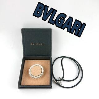 BVLGARI - BVLGARI ブルガリ キーリング