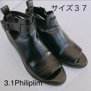 スリーワンフィリップリム(3.1 Phillip Lim)の値下げ 3.1Philliplim フィリップリム オープントゥ ブーティ 37(サンダル)