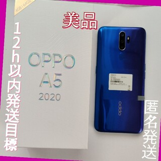 ANDROID - OPPO A5 2020 blue