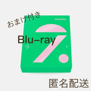 ボウダンショウネンダン(防弾少年団(BTS))のBTS Memories 2020【Blu-ray】日本語字幕付き(K-POP/アジア)