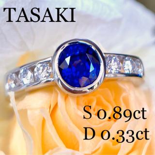 タサキ(TASAKI)のTASAKI ブルーサファイア ダイヤモンド リング 鑑定書なし ダイヤ(リング(指輪))