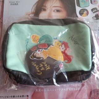 Disney - SWeet8月増刊号 付録 ディズニープリンセスダブルジップコスメポーチ