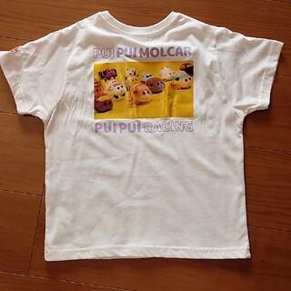 しまむら - 匿名 モルカー Tシャツ 110 しまむら PUIPUIMOLCAR