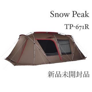 Snow Peak - 最安 スノーピークランドロック 新品 未使用 TP-671R Snow Peak