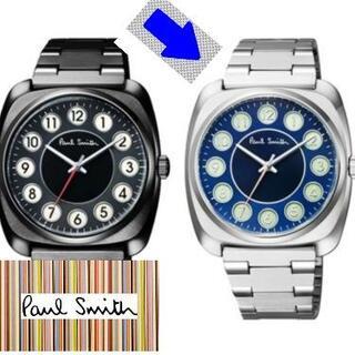 ポールスミス(Paul Smith)の新品☆Paul Smith Watch 腕時計☆ブルーダイアル柄☆紙袋付(腕時計(アナログ))