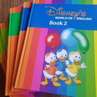 Disney - DWEディズニー英語システム 絵本