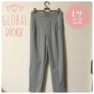 グローバルワーク(GLOBAL WORK)のグローバルワーク レディースパンツ 訳あり価格 Lサイズ(カジュアルパンツ)