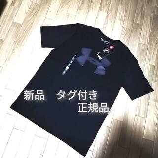 アンダーアーマー(UNDER ARMOUR)の新品 UNDER ARMOUR Tシャツ BLACK(Tシャツ/カットソー(半袖/袖なし))