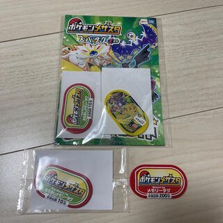 ポケモンメザスタ スーパータッグ1だん(シングルカード)