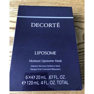 KOSE - コスメデコルテ モイスチュア リボソーム マスク