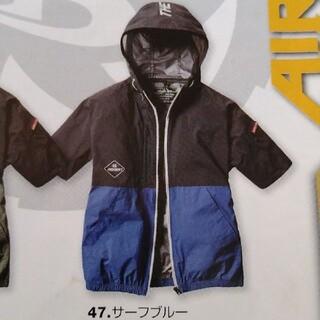 バートル(BURTLE)の最新バートル空調服半袖パーカーブルゾンサーフブルーL!(ブルゾン)