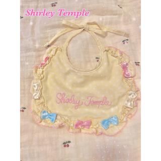 シャーリーテンプル(Shirley Temple)のシャーリーテンプル リボン スタイ 黄色(ベビースタイ/よだれかけ)