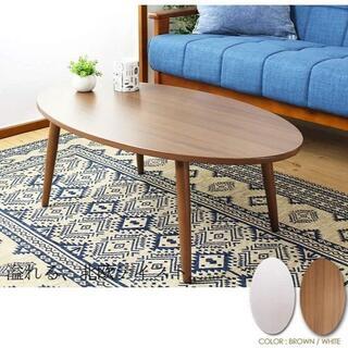 木製センターテーブル ブラウン木目色 ローテーブル/リビングテーブル/202(ローテーブル)