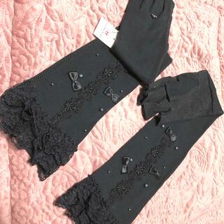 GALLERY VISCONTI - ギャラリービスコンティ  UV手袋アームカバー