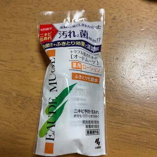 小林製薬 - オードムーゲ