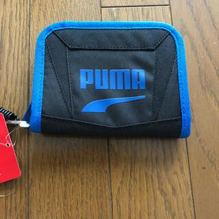 PUMA - 値下げ 新品 プーマ二つ折り財布