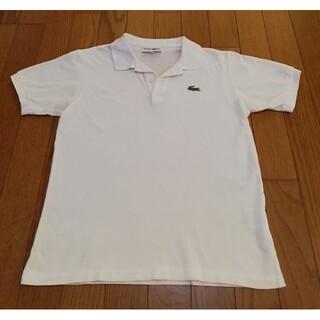 ラコステ(LACOSTE)の140cm ラコステ ボロシャツ(Tシャツ/カットソー)