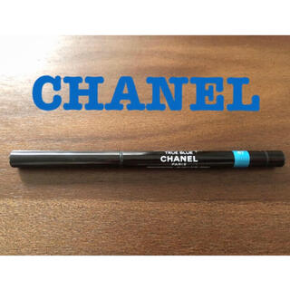 CHANEL - 【送料無料❗️】CHANEL シャネル スティロユー アイライナー ブルー 57