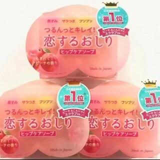 ペリカン(Pelikan)のペリカン石鹸 恋するおしり ヒップケアソープ 石鹸 80g×3(ボディソープ/石鹸)