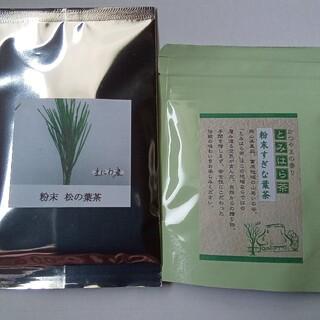 健康粉末茶シリーズ 富原製茶 健康粉末 すぎな茶・松葉茶(赤松の葉) 農薬不使用