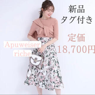 Apuweiser-riche - 【新品タグ付】Apuweiser-riche ランダムフラワープリントスカート