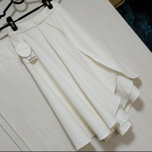 Aveniretoile(アベニールエトワール)のアベニールエトワール フレアスカート 新品 レディースのスカート(ロングスカート)の商品写真