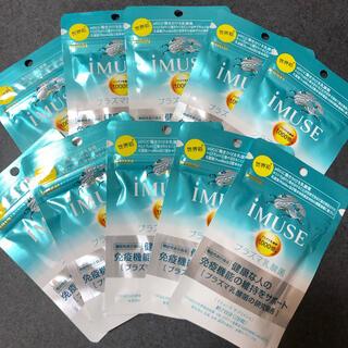 キリン(キリン)の【178様専用】キリン イミューズ iMUSE 20袋まとめ売り(その他)