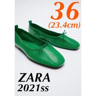 ZARA - ZARA リアルレザーバレリーナシューズ