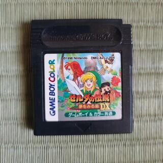 ゲームボーイ(ゲームボーイ)のゼルダの伝説 夢をみる島DX(携帯用ゲームソフト)