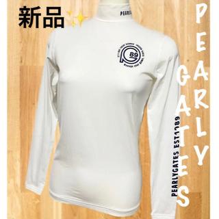 パーリーゲイツ(PEARLY GATES)の新品⛳️パーリーゲイツ ATHL   ハイネック UVインナー  アンダーシャツ(ウエア)