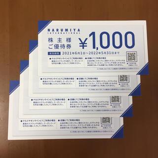 プティマイン(petit main)のナルミヤ インターナショナル 株主優待券 4000円分(ショッピング)