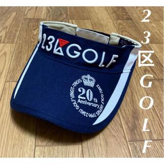 23区 - 美品⛳️23区ゴルフ サンバイザー 帽子