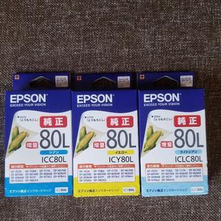 EPSON - 新品 エプソン 3色セット 増量 EP インク 純正 とうもろこし