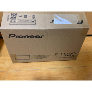 パイオニア(Pioneer)のPioneer S-LM2C(スピーカー)